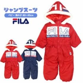 スキーウェア ベビー FILA(フィラ) ジャンプスーツ 男の子 子供 スノーウェア カバーオール つなぎ