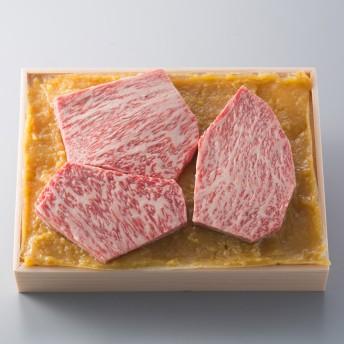 岩井亭【オンライン限定】近江牛 味噌漬