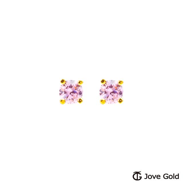 Jove Gold 漾金飾 紅粉知己黃金耳環-小