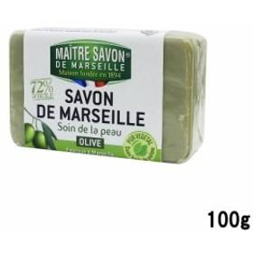サボン ド マルセイユ オリーブ 100g [ サボンドマルセイユ / MaitreSavondeMarseille / OLIVE / マルセイユ石けん ] -定形外送料無料-
