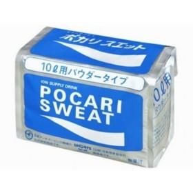 大塚製薬 ポカリスエットパウダー 10L用 (740g) スポーツドリンク 熱中症 暑さ対策
