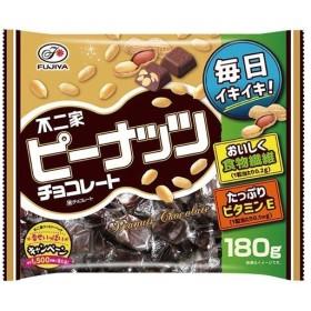 不二家 ピーナッツチョコレート180g