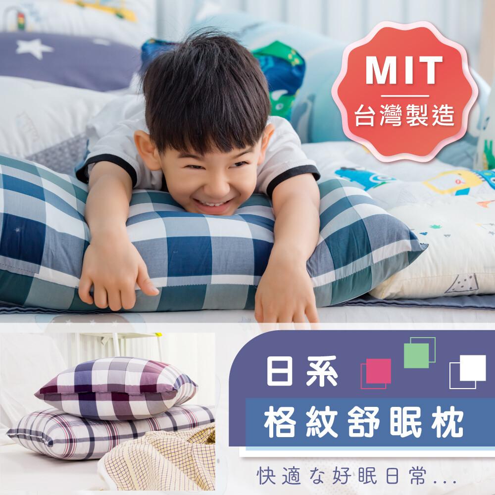 i-jia bedding-mit日式格紋彈力纖維舒眠健康枕(隨機出貨)