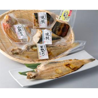 丸繁三明物産 焼魚三昧 優(焼魚真空パック)