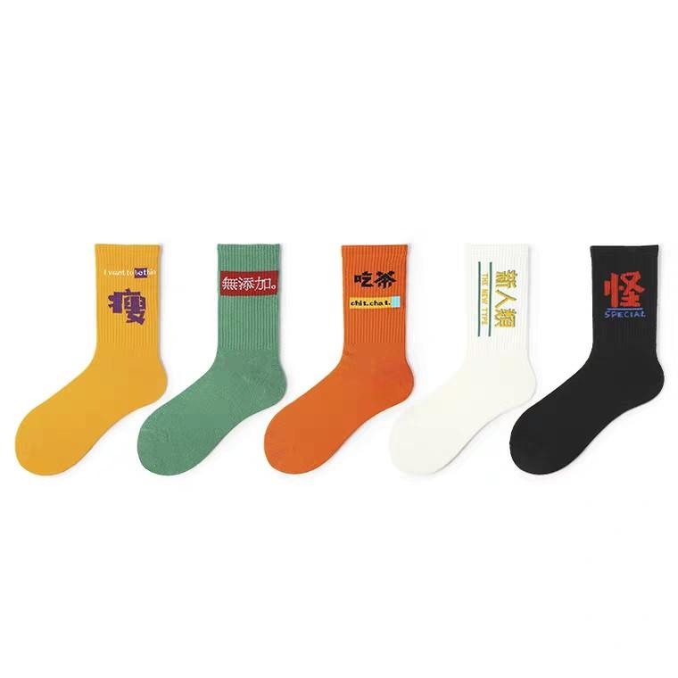 【慢工出細活,我們認真對待每一雙襪子】材質:優質棉+特級萊卡品牌:自有品牌是否現貨:現貨包裝方式:單雙吊卡包裝顏色參照選項標註,均為本店實物拍攝小珠碎碎念襪子工藝的不同,有些款式會有個別線頭由於色差都