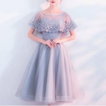 花柄刺繍ワンピース ドレス シースルー フレア ひざ下丈 大人可愛い フェミニン 結婚式 お呼ばれ【fm0151】