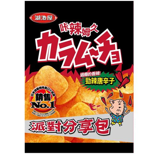 湖池屋卡辣姆久平切勁辣唐辛子洋芋片153g【愛買】