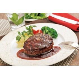 ラ・ベットラ・ダ・オチアイ 牛肉100%のハンバーグと黒トリュフソース 贈答 ギフト お歳暮(送料無料)