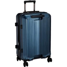 [シフレ] ハードジッパースーツケース MCL2159 ミチコロンドン 機内持ち込み可 保証付 63L 60 cm 3.9kg ヘアラインブルー
