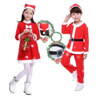 サンタ コスプレ クリスマスツリー 衣装 子供 サンタ服 キッズ 女の子 ジュニア コスチューム 演出 パーティー