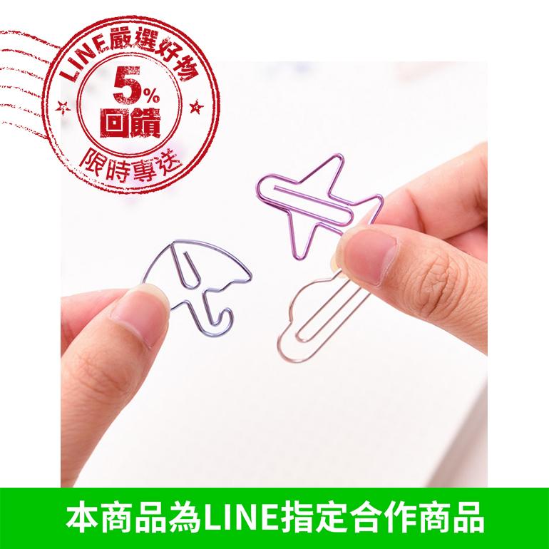 可愛造型迴紋針 『無名』 P01117