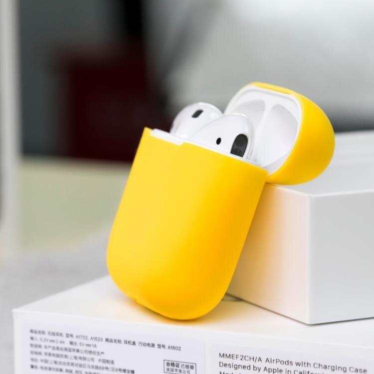 AirPods保護套液態硅膠蘋果新airpod2代無線藍芽耳機套透明防塵軟殼aripods超薄原裝盒子 雙十二《85折下殺》 全館八五折