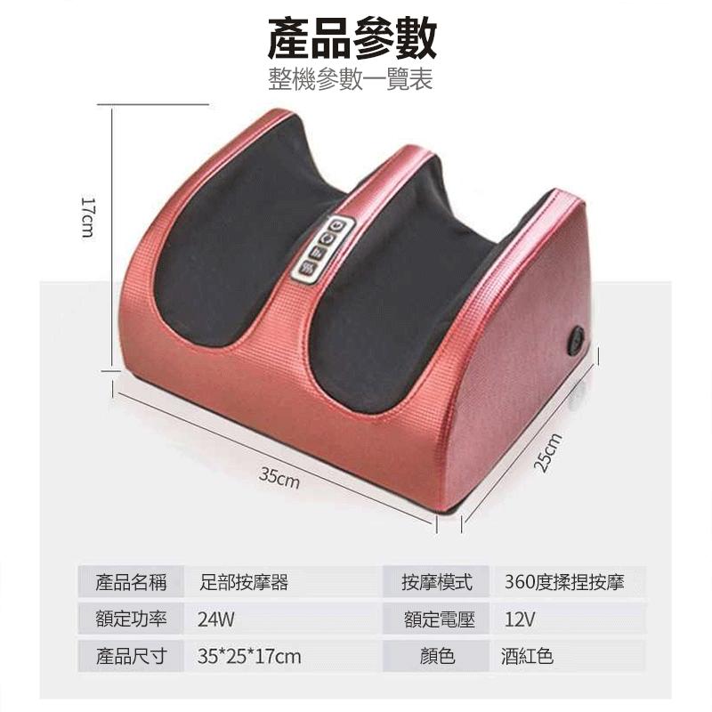 現貨 臺灣足療機電加熱足療按摩器按摩腳按腳器全自動揉捏美腿機家用全自動