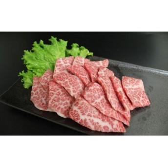 足柄牛 特選カルビ 1.2kg
