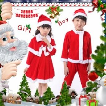 【タイムセール ポイント増量】サンタコスプレ コスチューム クリスマス サンタ コスチューム 4点セット3点セット キッズ 男の子 女の子