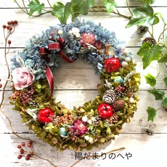 最終セール中【煌めく冬】ブルーとグリーンのクリスマスリース #クリスマスリース #クリスマス #クリスマスギフト