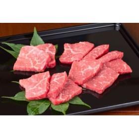 希少種岩手短角和牛の焼肉用(2人前)