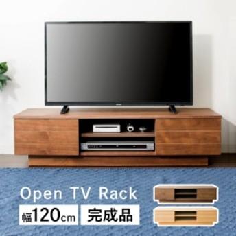 テレビ台 幅120cm ~43型 テレビボード TV TVボード AVボード 収納 ローボード ロータイプ 配線収納 テレビ収納 32インチ 40インチ 32型