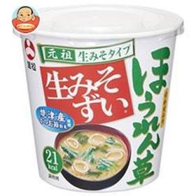 【送料無料】旭松食品 カップ生みそずい 合わせほうれん草 15.1g×6個入