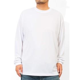 Tシャツ メンズ 大きいサイズ 長袖 吸汗速乾 ドライ メッシュ UVカット 無地 クルーネック カットソー 3L ホワイト
