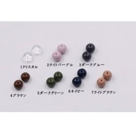 B074-6mm-4 300個 染色ガラスビーズ カラー丸玉 6mm 3×【100ヶ】