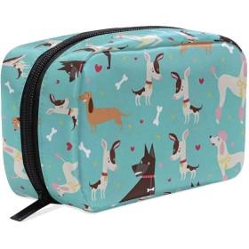 CHTT 犬パターン 旅行用の化粧ポーチ トラベルポーチ 洗面用具入れ バスルームポーチ 小物 収納 バッグインバッグ 出張 海外 旅行グッズ 育児グッズ バッグセット旅行用品