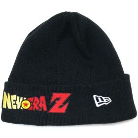 [ニューエラ] ニット帽 ドラゴンボールZ コラボ ベーシック カフニット NEWERAZ ブラック 12110747