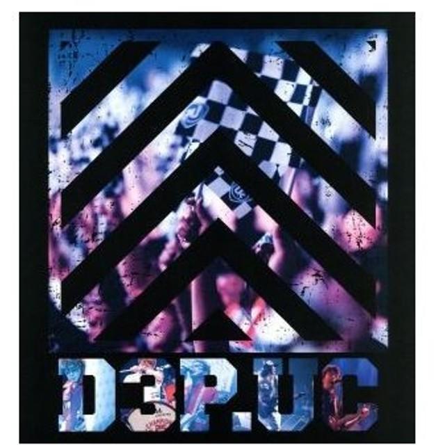 D3P.UC(完全生産限定版)/ユニコーン