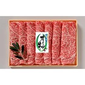 オリーブ牛ロースすき焼き 500g