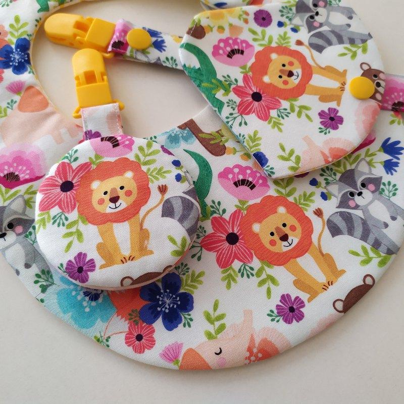 獅子與花兒 彌月禮物 圍兜  圓形平安符袋 側扣圍兜 二合一奶嘴夾