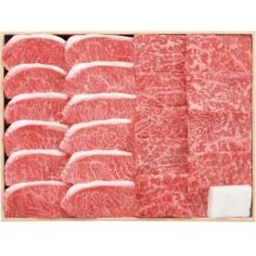 【送料無料】松阪牛 焼肉用セット(420g)【代引不可】【ギフト館】