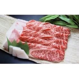 足柄牛カタ すき焼き用2.8kg