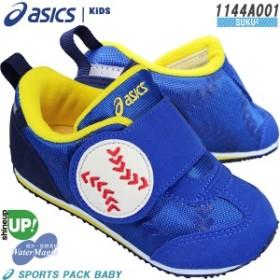 アシックス asics スクスク SUKU2 スポーツパックベビー SPORTS PACK BABY 1144A001-400 アシックスブルー (14.5cm~16cm) ベビースニー