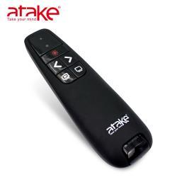 【ATake】- 無線雷射簡報筆 D5B-001