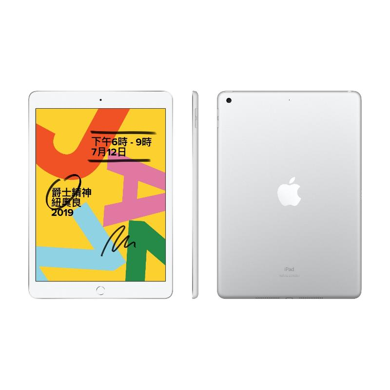【新機預購】iPad 10.2 WiFi 128GB(2019)