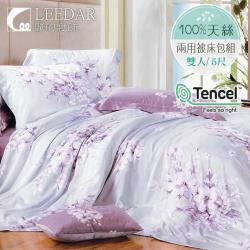 LEEDAR 麗的  愛如潮水  頂級100%天絲雙人床包 雙人兩用被床包組