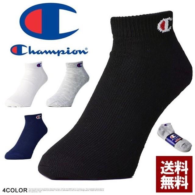 Champion チャンピオン ソックス メンズ 靴下 3P くるぶしスニーカーソックス 3足組 白 黒 グレー インナー CMSCH302 Z4V【パケ2】