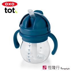 【OXO】 tot 寶寶握吸管杯-海軍藍(原廠公司貨)