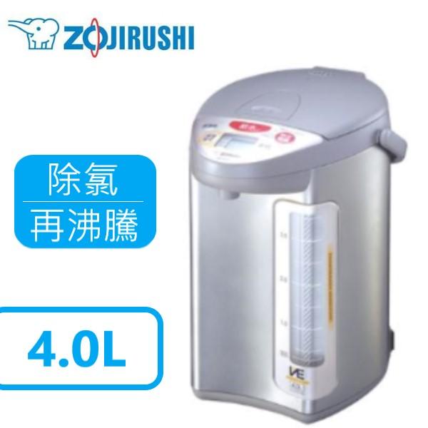 ZOJIRUSHI 象印 4公升SuperVE超級真空保溫熱水瓶 CV-DYF40