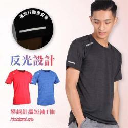 HODARLA 男-攀越針織短袖T恤-台灣製 短T 短袖上衣 慢跑 路跑