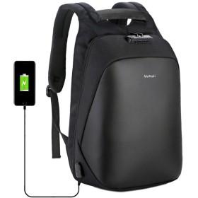 超大容量 ビジネスリュック バッグパック メンズ 革 USB充電ポート付き デーバッグ 盗難防止 防水 男女兼用 15.6インチPC対応 パスワードロック 収納力抜群(黒い)