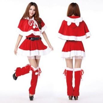 サンタ コスプレ 大人気 コスチューム セット サンタコス クリスマス コスプレ 衣装 セクシー レディース コスチューム 大きいサイズ サ