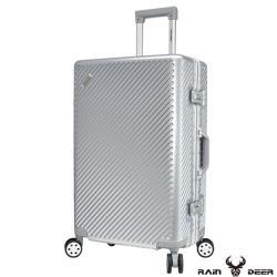 RAIN DEER 巴黎海20吋PC+ABS鋁框行李箱(顏色任選)