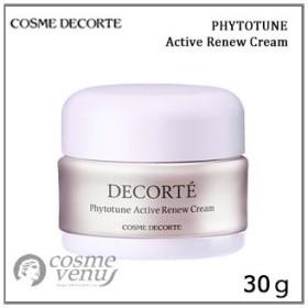 COSME DECORTE コスメデコルテ フィトチューン アクティブ リニュー クリーム 30g