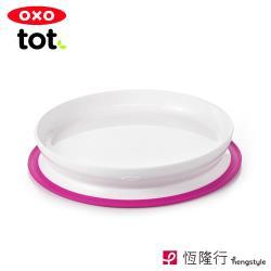 【OXO】 tot 好吸力學習餐盤-莓果粉(原廠公司貨)