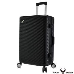 RAIN DEER 巴黎海25吋PC+ABS鋁框行李箱(顏色任選)