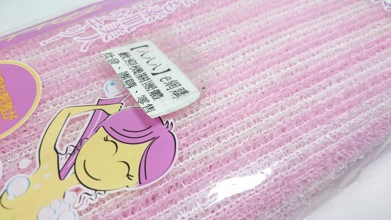 【八八八】e網購~【美容沐浴巾B9206】092068沐浴刷 沐浴球 沐浴用品 刷背浴帽