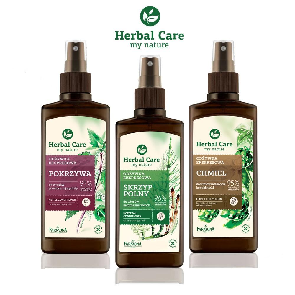 【波蘭Herbal care】草本快速順髮噴霧(3款任選) 200ml
