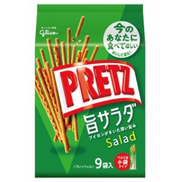プリッツ旨サラダ<9袋>