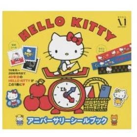 新品本/HELLO KITTYアニバーサリーシールブック